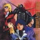 [CD] (オリジナル・サウンドトラック) 機動戦士Zガンダム SPECIAL