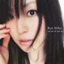 Ryu Miho / ...and you will find me CD
