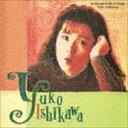 [CD] 石川優子/微笑みたちの午後(SHM-CD)