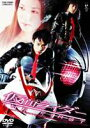 [DVD] 仮面ライダー THE FIRST