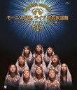 モーニング娘。/モーニング娘。ライブ初の武道館〜ダンシング ラブ サイト2000春〜 Blu-ray