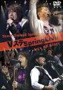 [DVD] Vステ Spring Live