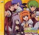 [CD] TVアニメ SHUFFLE!Memories ヴォーカルCD