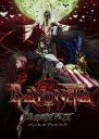 [Blu-ray] BAYONETTA Bloody Fate 通常版