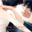 [CD] 小林清美/One Moment(オンデマンドCD)