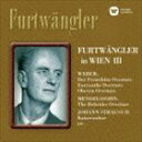 ヴィルヘルム・フルトヴェングラー(cond) / ウィーンのフルトヴェングラー 第3集(ハイブリッドCD) [CD]