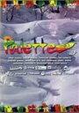 palette [DVD]