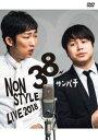 楽天ぐるぐる王国DS 楽天市場店NON STYLE LIVE 38サンパチ [DVD]