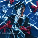 [CD] 三浦大知/Unlock(Music Video盤/CD+DVD)