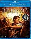 [Blu-ray] インモータルズ 神々の戦い 3D&2Dブルーレイ+デジタルコピー(3枚組)