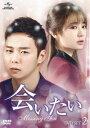 [DVD] 会いたい DVD SET2