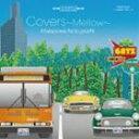 中沢ノブヨシ / COVERS 〜MELLOW〜 CD
