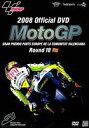[DVD] 2008MotoGP Round 18 バレンシアGP