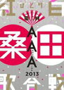 [DVD] 桑田佳祐/昭和八十八年度! 第二回ひとり紅白歌合戦