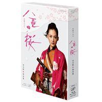 [Blu-ray] NHK大河ドラマ 八重の桜 完全版 第壱集 Blu-ray BOX