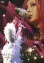 中島美嘉/MIKA NAKASHIMA CONCERT TOUR 2007 YES MY JOY DVD