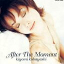 [CD] 小林清美/After The Moment(オンデマンドCD)
