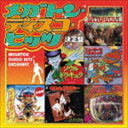 Other - (オムニバス) メガトン・ディスコ・ヒッツ 決定盤 [CD]