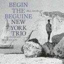 現代 - ニューヨーク・トリオ / ビギン・ザ・ビギン [CD]
