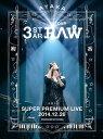 [DVD] 絢香/にじいろTour 3-STAR RAW 二夜限りのSuper Premium Live 2014.12.26