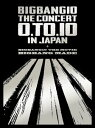 [DVD] BIGBANG10 THE CONCERT:0.TO.10 in JAPAN+BIGBA