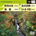 [DVD] е╞еде┴епDVDелещеке▒ ▓╗┬┐Station