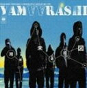 CD, DVD, 樂器 - 山嵐 / 湘南未来絵図(通常版) [CD]