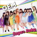 GEM / Sugar Baby [CD]