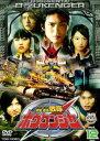 轟轟戦隊ボウケンジャー VOL.12 [DVD]
