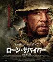 Blu-ray 【おトク値 】 ローン サバイバー Blu-ray
