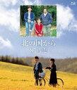[Blu-ray] 北の国から 87 初恋 Blu-ray