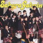 [CD] さくら学院/さくら学院2011年度 〜FRIENDS〜(通常盤)