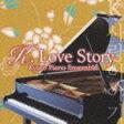 [CD] KYOTO PIANO ENSEMBLE/K.Love Story 〜韓流ドラマ・シネマ・ピアノ名曲集〜