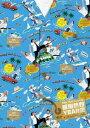 [DVD] TUBE 30th Summer 感謝熱烈 YEAR!!