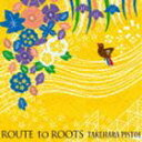 [CD] 竹原ピストル/Route to roots