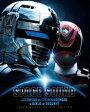 [Blu-ray] スペース・スクワッド ギャバンVSデカレンジャー&ガールズ・イン・トラブル レーザーブレードオリジン版(初回生産限定)