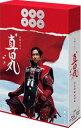 [Blu-ray] 真田丸 完全版 第壱集