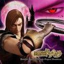 [CD] (ゲーム・ミュージック) パチスロ悪魔城ドラキュラ...