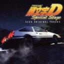 [CD] (ゲーム・ミュージック) 頭文字D スペシャルステージ セガ・オリジナル・トラックス