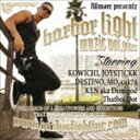 其它 - [CD] FILLMORE Presents HARBOR LIGHT inc. vol. 1