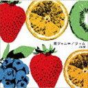 [CD] 関ジャニ∞[エイト]/ジャム(通常盤)