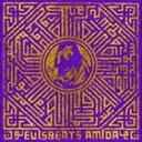 饶舌, 嘻哈 - [CD] EVISBEATS/AMIDA