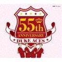 [CD] デュークエイセス/デューク・エイセス 55周年記念盤