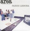 [CD] アレア/ライヴ パリ-リスボン