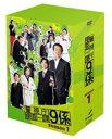 [DVD] 警視庁捜査一課9係 season1
