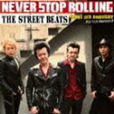 THE STREET BEATS / NEVER STOP ROLLING [CD]