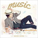 [CD] 三浦大知/music(Choreo Video盤/CD+DVD)