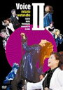 渡辺美里/Voice II DVD
