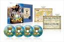 [DVD] 世界の果てまでイッテQ! 10周年記念DVD BOX-BLUE