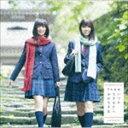 [CD](初回仕様) 乃木坂46/いつかできるから今日できる(Type-A/CD+DVD)